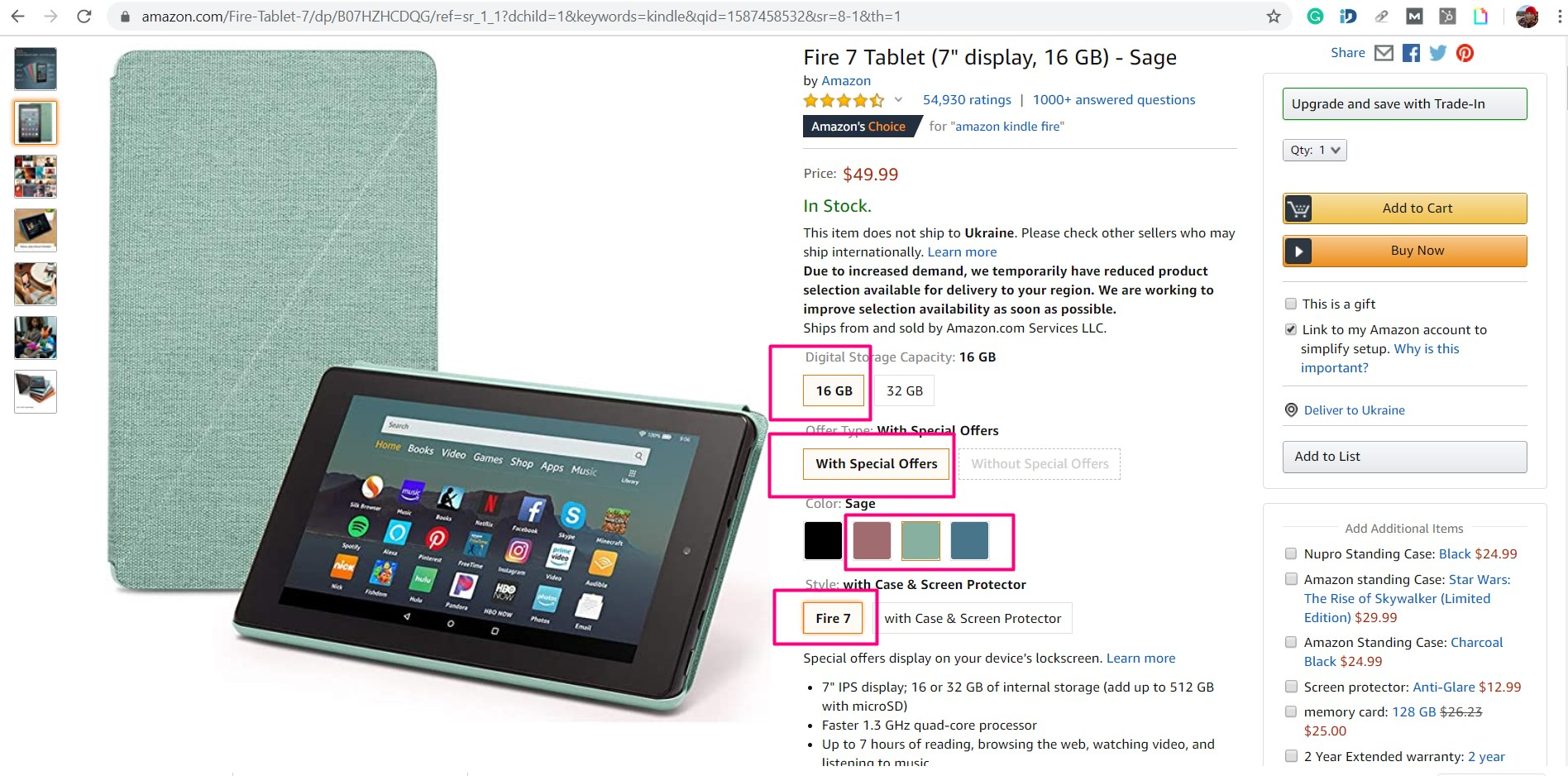 amazon asin number