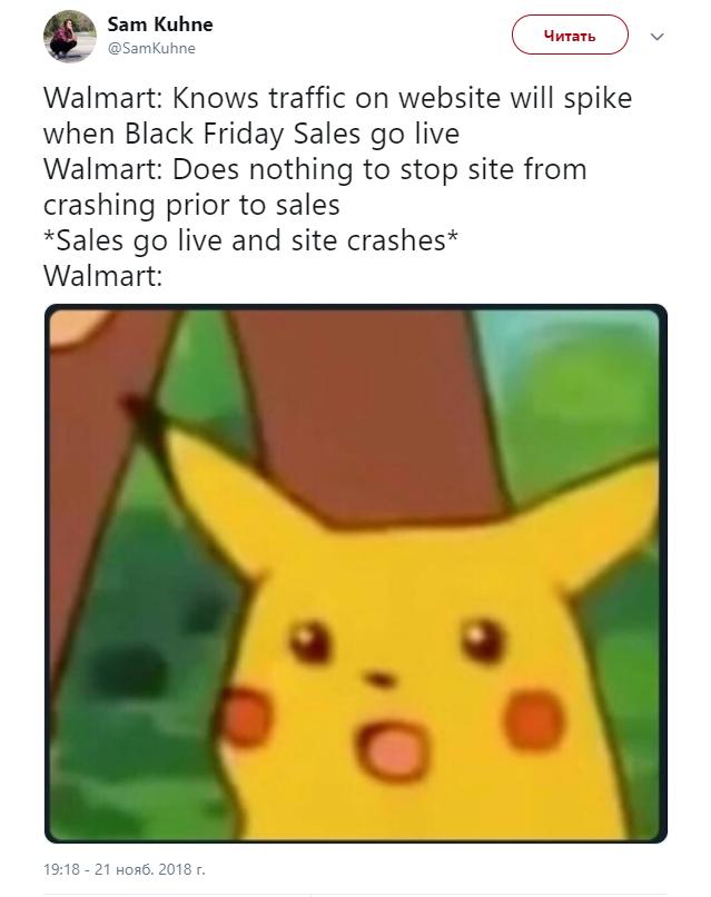 black friday website crashes